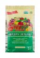 Generös ZEMLYA® mångsidig, färdig att använda substrat.