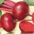 Семена столовой свеклы бордо