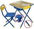 Детский стол Дэми №3 Ну, погоди