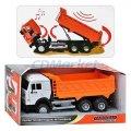 Детский игрушечный грузовик Limo Toy 9099 A