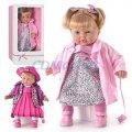 Интерактивная кукла Arias Munecas 65096-100