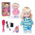 Интерактивная кукла Zhorya 00001-3-4
