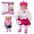 Кукла НАСТЕНЬКА 543793-543794 R/MY005-004-007