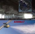 Система вентиляции и охлаждения для КРС