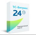Лицензия на Битрикс24 (Корпоративный портал, 25 Пользователей)
