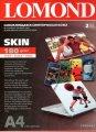 Пленка LOMOND самоклеящаяся для ноутбуков А4 (Laptop Skin) 2л. арт.1708462