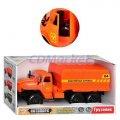 Детский игрушечный грузовик Joy Toy 9464 A