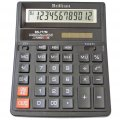 Калькулятор Brilliant BS-777 12р., 2-пит