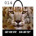 Пакет петля P 014 Леопард