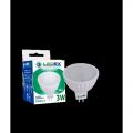 Светодиодная лампа LEDEX 3W MR16 PREMIUM