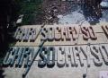 ЛОГОТИПЫ по технологии «Мытый бетон»
