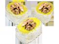 Рахат-Лукум Султан банан с грецким орехом