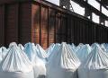 Удобрение минеральное - азотное селитраN-34,4%