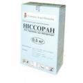Инсектицид Ниссоран 0,5кг