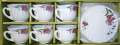 Набор чайный 12 пр. Полевой цветок (190 мл), артикул 558-19
