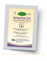 Ампролиум 22 % 1,4 г
