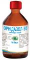 Орнидазол - 50 ин. 100 мл