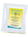 Метронизол-К 25 % 500 г