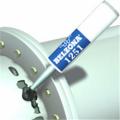Теплоактивируемый материал для ремонтно-восстановительных работ Belzona 1251 (HA-Metal)
