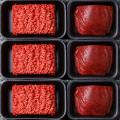 Mielone mięso wołowe