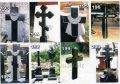 Гранитный крест 5