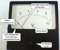M42100 (M-42100) voltmeter, M42300 (M-42300), M42301 (M-42301), M42303 (M-42303)