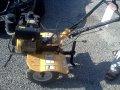 Motobloków diesel Centaur MB-2050D / M2