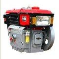 Двигатель дизельный BULAT R192NЕ, дизель 12,0л.с. с вод. Охл. Электростартер, ЗИП