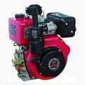Двигатель дизельный WEIMA WM188FBS (вал ШПОНКА, 1800об/мин), диз 12.0л.с. 456cc/ЦИЛ сьем, Ручной ст.