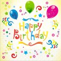 Салфетка 33х33 З днем народження-Happy birthday 20шт