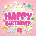 Napkin 24х24 3sl. 20 pieces happy birthday Marg