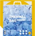 Термопакет Cool Bag, Termopack