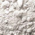 REFRACRETE-LCC1650SIC60 Огнеупорный карбид-корундовый бетон