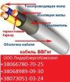 Кабель ВВГнг(A)-FRLS 4х185 (ВВГнг(A)-FRLS 3х185+1х95-1)