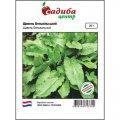 Бельвильский / belvilskiy — щавель, hem zaden (садыба центр) 20 грамм