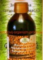 Натуральное масло хильбы (хельбы)
