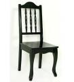 Стол с твърда седалка