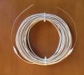 Кабельный электронагреватель для электронагревательных приборов и устройств
