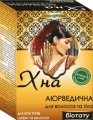 Серия Триюга Хербал (Triuga Herbal) Аюрведическая хна (биотату), 100 г.