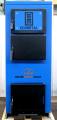 Твердотопливный котел ECOMETAL (ЭкоМетал) UKS 40 - 45 кВт