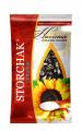Семечки жаренные соленые  Premium-MAX-190g-salt