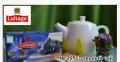 Чёрный пакетированный чай с бергамотом 25 шт