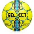 Футбольный мяч SELECT ACADEMY 2016 желтый