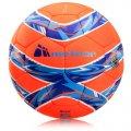 Футбольный мяч METEOR 360 матовый оранжевый