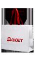 Упаковка для подарункових сертифікатів