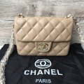 Маленькая сумка Шанель