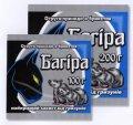 Родентицид Багира Парафиновый брикет от грызунов 200г