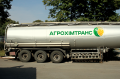 Liquid KAS nitrogen fertilizer