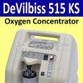 Б/У Концентратор кислорода DeVilbiss 515 KS Oxygen Concentrator