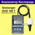 Analyzer of Greisinger GOX 100 T Oxygen Meter with Sensor Oxygen